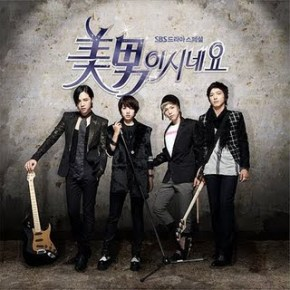 You're Beautiful Drama- K drama